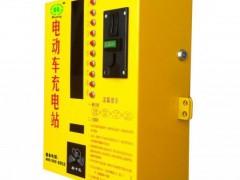 温控保护嘉兴 投币刷卡式 小区电动车充电站