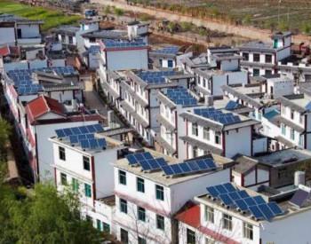 高度透明的<em>太阳能</em>面板材料:未来可期!