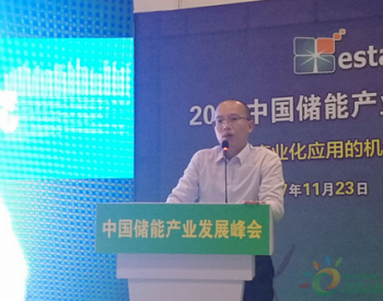 商务部吕天文:未来的数据中心将是不耗能的
