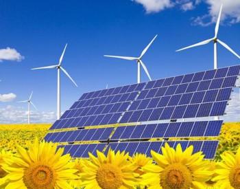 徐州市首个<em>天然气</em>分布式能源项目投入运行