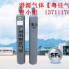 六氟化硫SF6气体  粤佳气体实惠供应