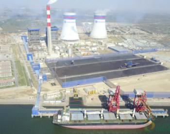 中巴经济走廊<em>卡西姆港燃煤电站</em>首台机组投产发电