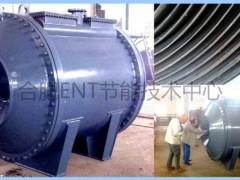 合肥ENT定制余热回收螺旋板换热器