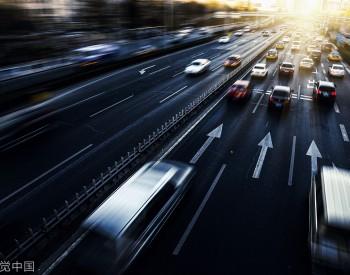 安徽新能源汽车发展强劲 生产销售超10万辆