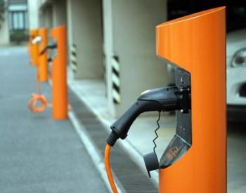 哈尔滨:电动车<em>充电服务费</em>最高收0.54元/度