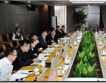 川煤<em>集团</em>、川<em>能投</em>、新投发签订能源开发合作协议