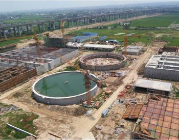 重点流域水污染防治项目网上公开巡查:湖南省宁乡经济技术开发区污水处理厂及其配套管网工程进展情况