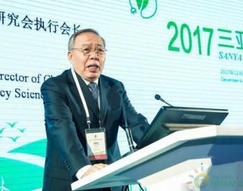 """三亚国际能源论坛谈""""气荒""""如何增加天然气供应"""