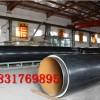 聚氨酯保温钢管厂家交货延期