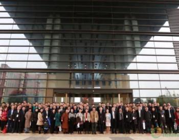 """第九届""""一带一路""""中国核电前沿高峰论坛在上海中广核研发中心举行"""