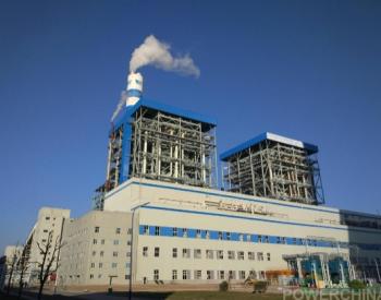 周口<em>隆达电厂</em>二期1号机组顺利通过168小时试运行