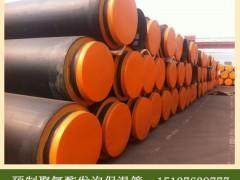 河北聚氨酯保温管行业优质供应商