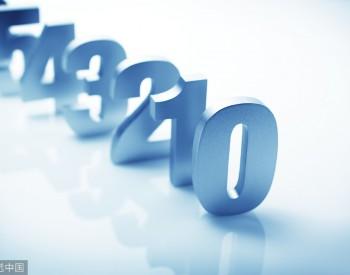 天能、贝特瑞、中天<em>储能</em>等18家企业入选符合《锂离子电池<em>行业</em>规范条件》企业名单