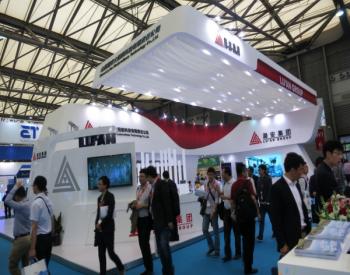 潞安太阳能公司参展SNEC<em>上海展会</em>
