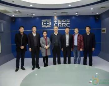 中国光伏行业协会秘书长<em>王勃华</em>一行到访中车株洲所
