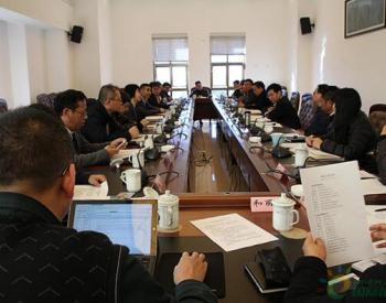 沪滇对口帮扶<em>环保合作</em>工作组第二十二次会议在昆明召开