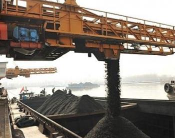"""<em>同煤集团</em>与""""5+2""""电力企业积极履行煤炭中长期合同"""