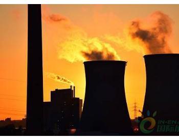 法国电力完成收购<em>阿海珐</em>核电公司75.5%股份