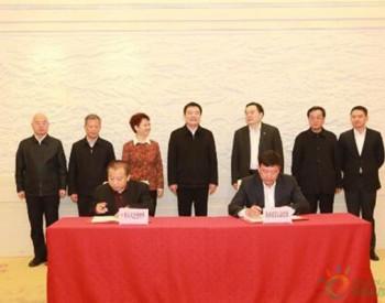 全球首套50万吨/年合成气<em>制乙醇</em>项目技术签约