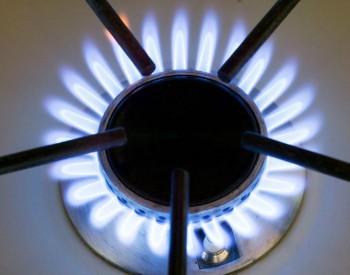 北京燃气供给将形成三大气源