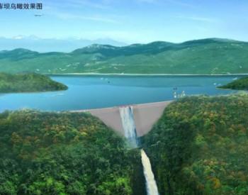 水电八局中标中标世界水头最高抽水蓄能电站——广东阳蓄上库工程