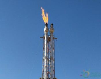 沙特MGS一期项目首台燃机正式点火运行