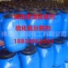 三嗪脱硫剂 原油脱硫剂 液体脱硫剂