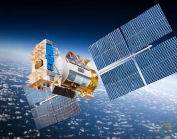 美国空军开发出太空用新型高效耐辐射<em>太阳能电池</em>