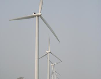 荷兰计划建设一座世界最大的海上风电场