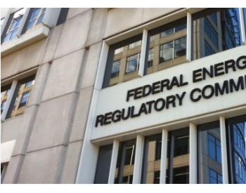 独家翻译 ▏FERC驳回了<em>美国</em>能源部长佩里关于煤炭和核能补贴计划申请