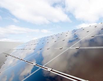 世界最大的<em>薄膜</em>太阳能屋顶在土耳其竣工