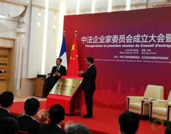中法两国元首为中广核<em>台山</em>核电成为EPR全球首堆工程揭牌