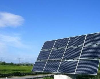 贵州<em>光伏</em>扶贫:每年规模扩20万千瓦以上、累计总投资52亿元以上