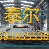NM400耐磨钢板NM400高强度耐磨钢板