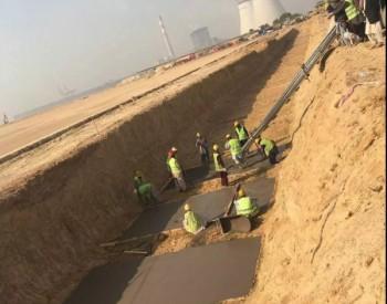 <em>卡西姆港燃煤电站</em>项目两合同外工程开工建设