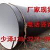 排水环氧煤沥青防腐钢管厂家报价