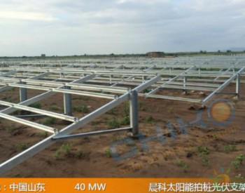看<em>晨科太阳能</em>光伏支架如何助力农业发展