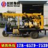 山东华巨XYC-200A三轮车载液压勘探百米钻机地质勘察钻机