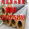 钢套钢直埋保温管厂家价格