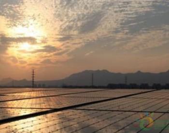 汉能集团的索力比亚公司(Solibro)CIGS薄膜<em>太阳能</em>电池<em>转换效率</em>达到18.72%