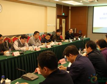 <em>深圳燃气集团</em>管网完整性创新项目顺利通过科技成果鉴定
