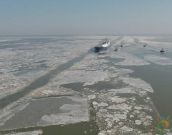 天津LNG首船安全进港 确保京津冀燃气供应