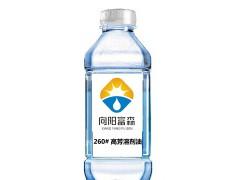 供应矿山溶剂油 260号溶剂油价格 湿法萃取溶剂油