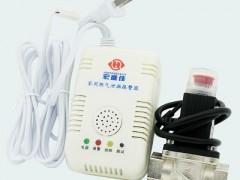 安全配套装置家用燃气天然报警器联动电磁阀