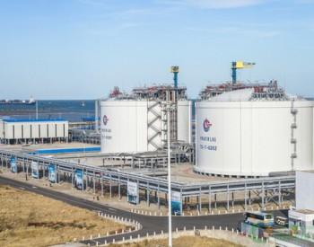 """中海油:清洁能源全力保供""""抗寒""""用气"""