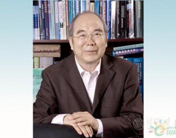 清华大学环境学院<em>郝吉明</em>教授当选美国国家工程院外籍院士