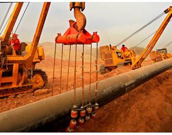 美国页岩气出口商与中石油达成长期天然气供应<em>协议</em>