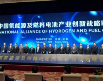 万钢、苗圩、<em>肖亚庆</em>、努尔·白克力关心的交集——中国氢能源及燃料电池产业迎良机