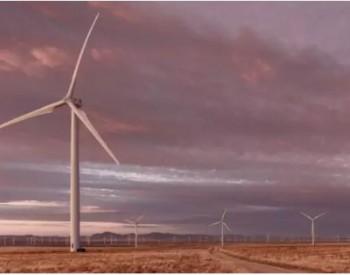 河北发布战略性新兴产业发展三年行动计划:明确<em>风电</em>重点任务!