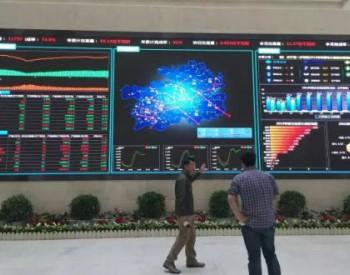 <em>安徽电力交易</em>中心关于发布安徽省2018年度电力双边直接交易成交结果的公告